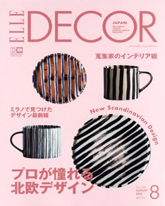 ELLE DECOR 8月号 no.156