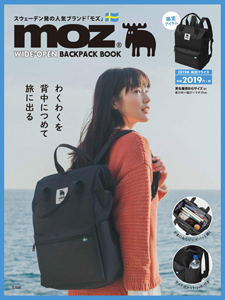 moz(R) WIDE-OPEN BACKPACK BOOK