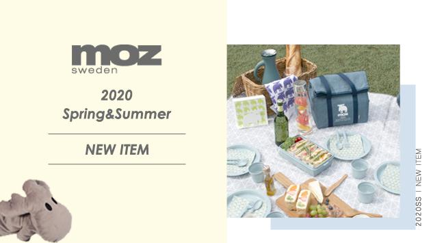 [moz]2020SS新商品のご紹介