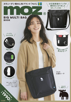 moz BIG MULTI BAG BOOK